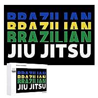 Brazilian Jiu Jitsu 木製パズル大人の贈り物子供の誕生日プレゼント(50x75cm)1000ピースのパズル