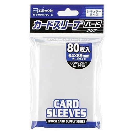 エポック社 カードスリーブ ハード クリア レギュラーサイズ 80枚入 10個セット