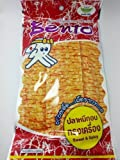Bento Squid Seafood Snack - Sweet and Spicy Flavoured - Dried Squid with Surimi Big Pack by Bento & Co