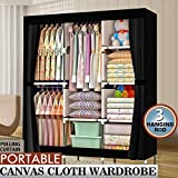 Yirind 71' Portable Closet Wardrobe Clothes Rack Storage Organizer with Shelf (Black) (US Stock)