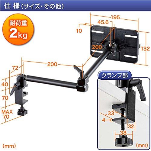 サンワダイレクトiPadタブレットアームスタンド7~12インチ対応iPadPro10.5/iPad9.7/iPadmini4対応3関節アーム100-MR068