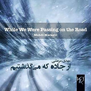 While We Were Passing on the Road: Az Jaddeh Ke Migozashtim [Persian Edition] audiobook cover art