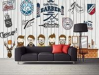 写真の壁紙トレンディな男の散髪アイコン背景の壁リビングルームの壁の芸術の壁の装飾の家の装飾のための大きな壁壁画シリーズの壁紙-157.5x110.2inch/400cmx280cm
