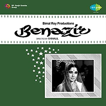 Benazir (Original Motion Picture Soundtrack)