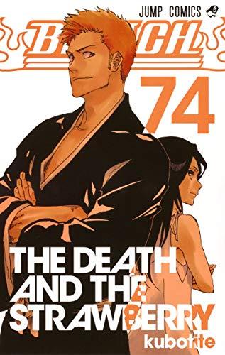 BLEACH―ブリーチ― 74 (ジャンプコミックス)の詳細を見る