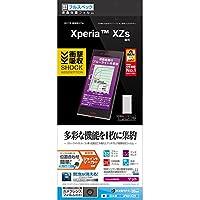 ラスタバナナ Xperia XZs フィルム 平面保護 衝撃吸収フルスペック エクスペリアXZs 液晶保護フィルム JF824XZS