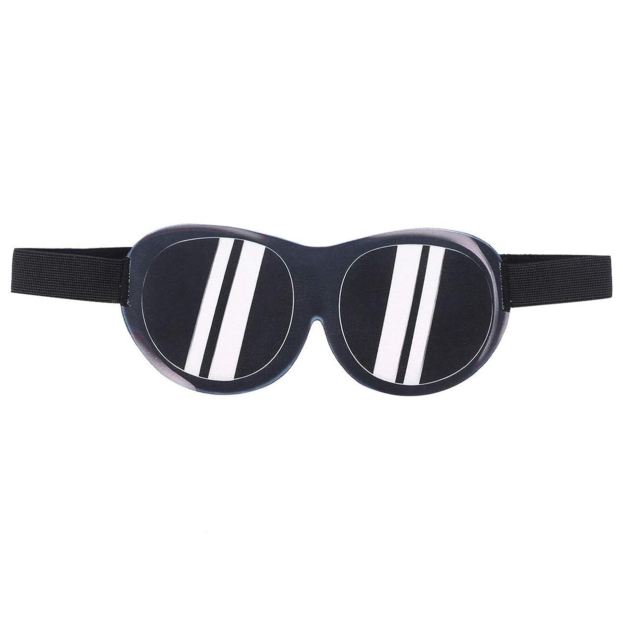 鮫手綱シュートHealifty 睡眠目隠し3D面白いアイシェード通気性睡眠マスク旅行睡眠ヘルパーアイシェード用男性と女性