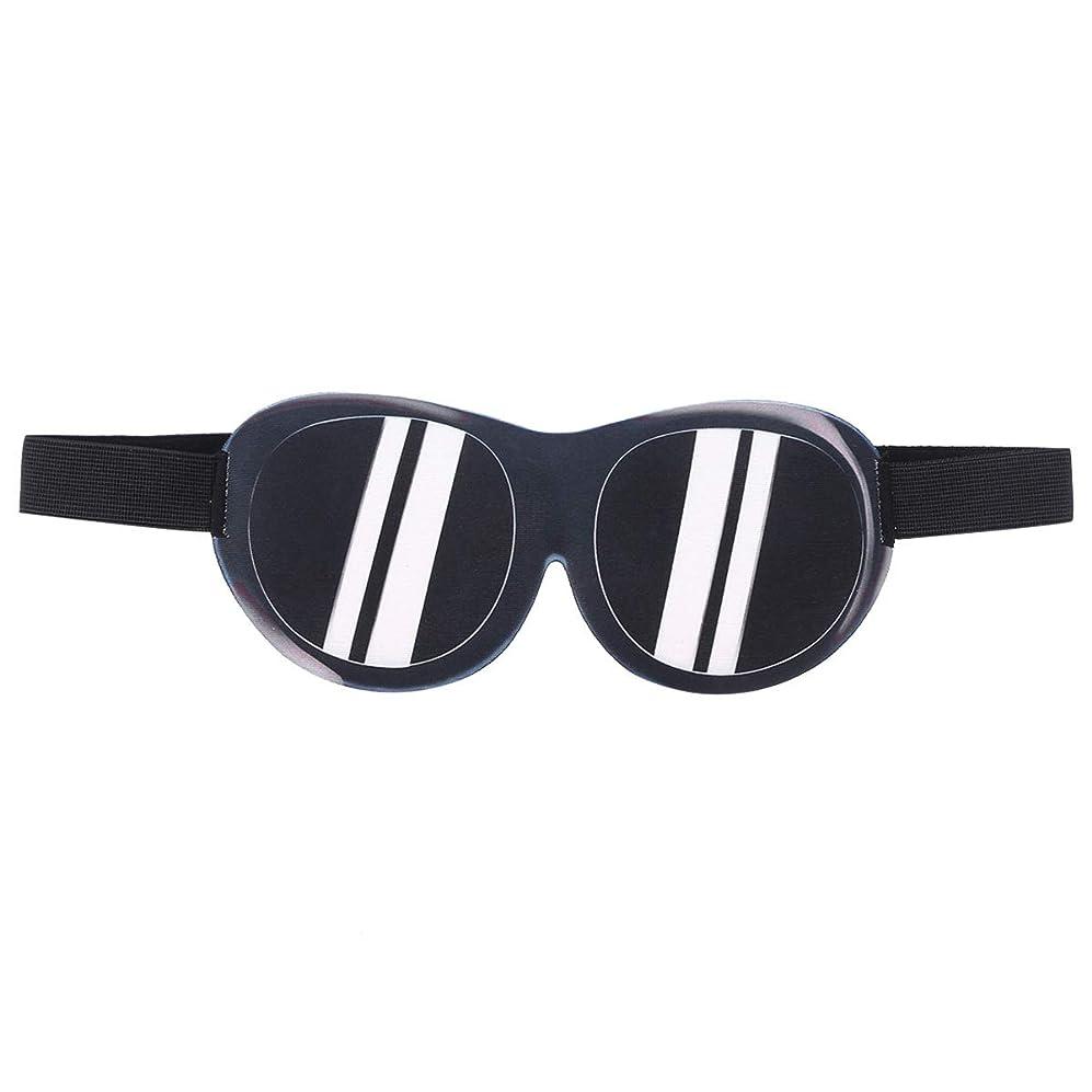 厚さ吸収するばかげているHealifty 睡眠目隠し3D面白いアイシェード通気性睡眠マスク旅行睡眠ヘルパーアイシェード用男性と女性