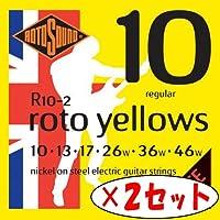 【2セット】ROTOSOUND R10 roto yellows (10-46) ロトサウンド エレキギター弦 【国内正規品】