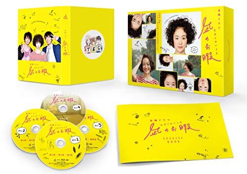 凪のお暇 Blu-ray BOX
