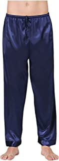 kolila Mens Pajama Pants Satin Boxer Shorts Silk Pajamas Shorts Sleepwear Boxers Underwear Lounge Pants Beach Shorts