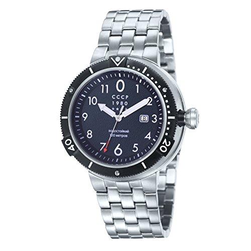 Reloj de acero inoxidable KASHALOT CCCP - submarino CP-7004-22