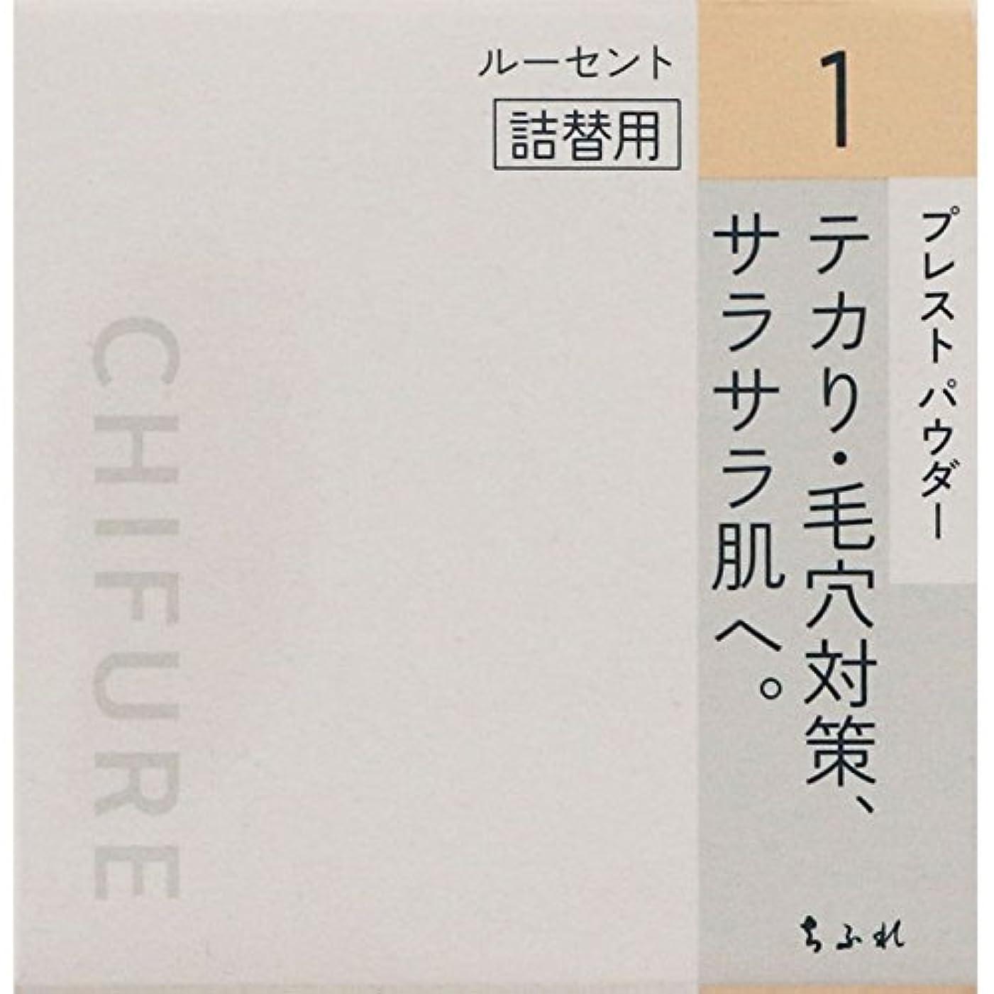 マチュピチュサーフィン処理ちふれ化粧品 ちふれ プレストパウダーS詰替用 1 PパウダーS詰替用1