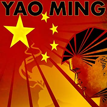 Yao Ming (feat. Wayne & 2 Chainz)