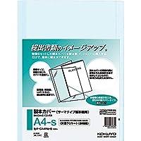 (まとめ買い)コクヨ 製本カバー 片面クリアー A4 60枚分 青 10冊入 セキ-CA4NB-6 【×3】