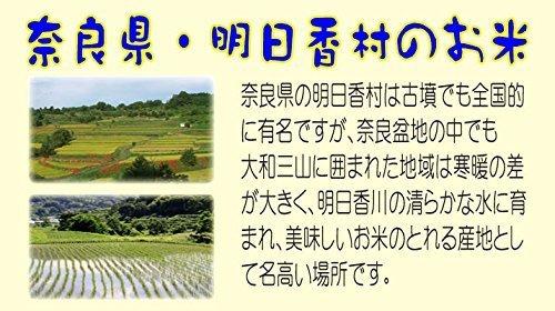 脇田米穀店『レンゲ栽培米奈良県明日香産ヒノヒカリ』
