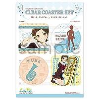 京アニ 京都アニメーション 響けユーフォニアム クリアコースターセット葉月 リズと青い鳥