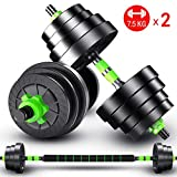 5KGX2,7.5KGX2 Weight Set for Weightlifting and Body Building Hex Rubber Weights Workout Adjustable...