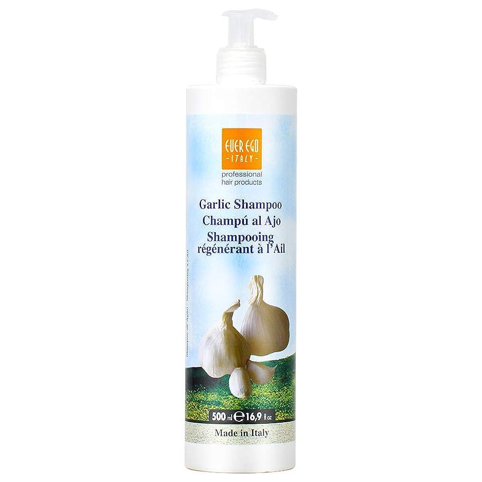 Ever Ego (Alter Ego) Garlic Shampoo, 16.9 Ounce