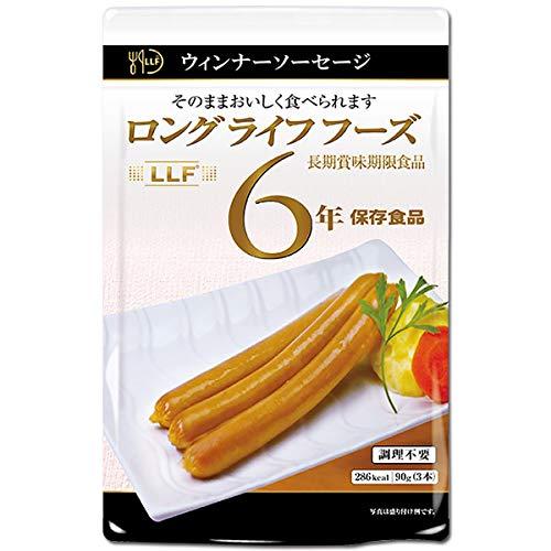 LLF食品 ポークウインナーソーセージ 50袋入 LLF-9