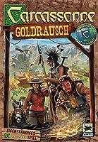 (Hans im Glück) Carcassonne: Goldrausch / カルカソンヌ ゴールドラッシュ [並行輸入品]