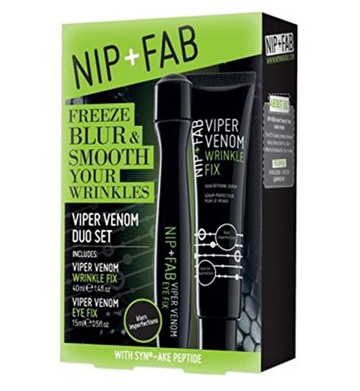 寝室を掃除する反逆折る+ファブ蛇毒面とアイクリームニップ (Nip & Fab) (x2) - Nip + Fab Viper Venom Face and Eye Cream (Pack of 2) [並行輸入品]