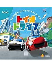 toio -Variation_P