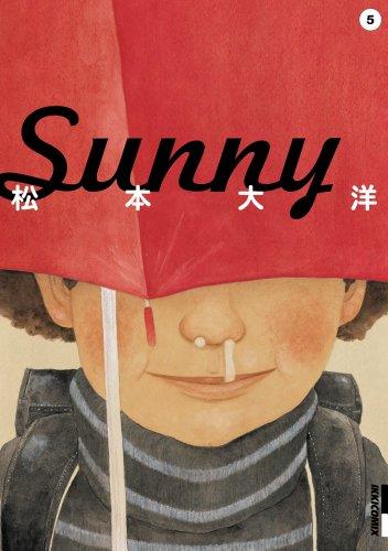 Sunny (5) (IKKI COMIX)
