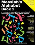 Messiah s Alphabet: A workbook for learning how to read, write and pronounce the letters of the Hebrew alphabet