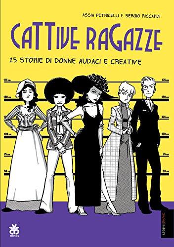 Cattive ragazze: 15 storie di donne audaci e creative (Leggimi!Graphic Vol. 1)