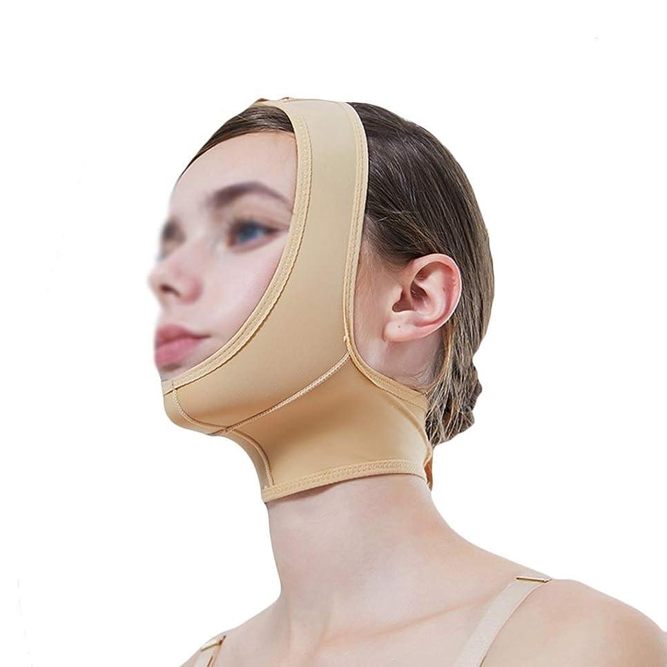 たくさん焼くプリーツマスク、超薄型ベルト、フェイスリフティングに適し、フェイスリフティング、通気性包帯、あご取りベルト、超薄型ベルト、通気性(サイズ:XL),XXL