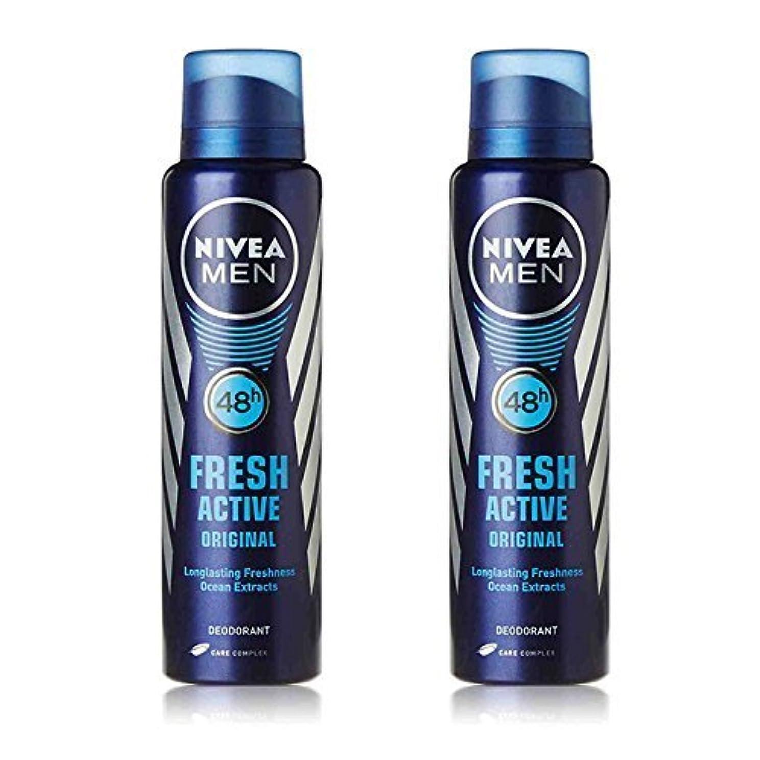活気づくアーティファクト暴力的なNivea 2 Lots X Fresh Active Original 48 Hours Deodorant, 150Ml