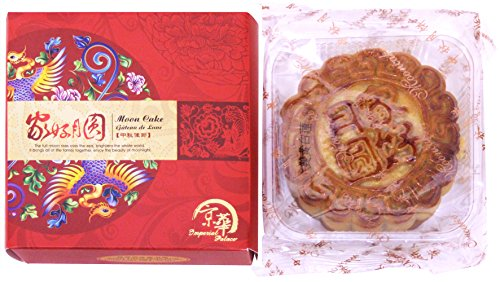 京華家好月圓月餅 Imperial Palace Mooncake (雙黃白蓮蓉/2 Yolks White Lotus Paste (1))