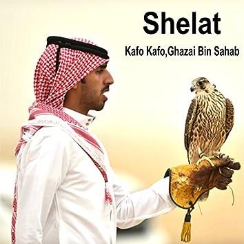 Kafo Kafo (feat. Ghazai Bin Sahab)