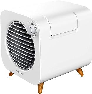 ソウイ (SOUYI) W保冷コンパクト冷風機 2個保冷剤付き 省エネ 小型 手軽 ファン クーラー 涼しい クール 扇風機 強力 速攻 冷風【SY-122】