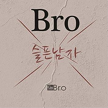 GM The Bro S.Yoon