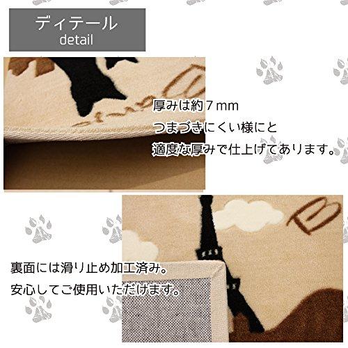 マルナカ『黒猫デザイン玄関マット』
