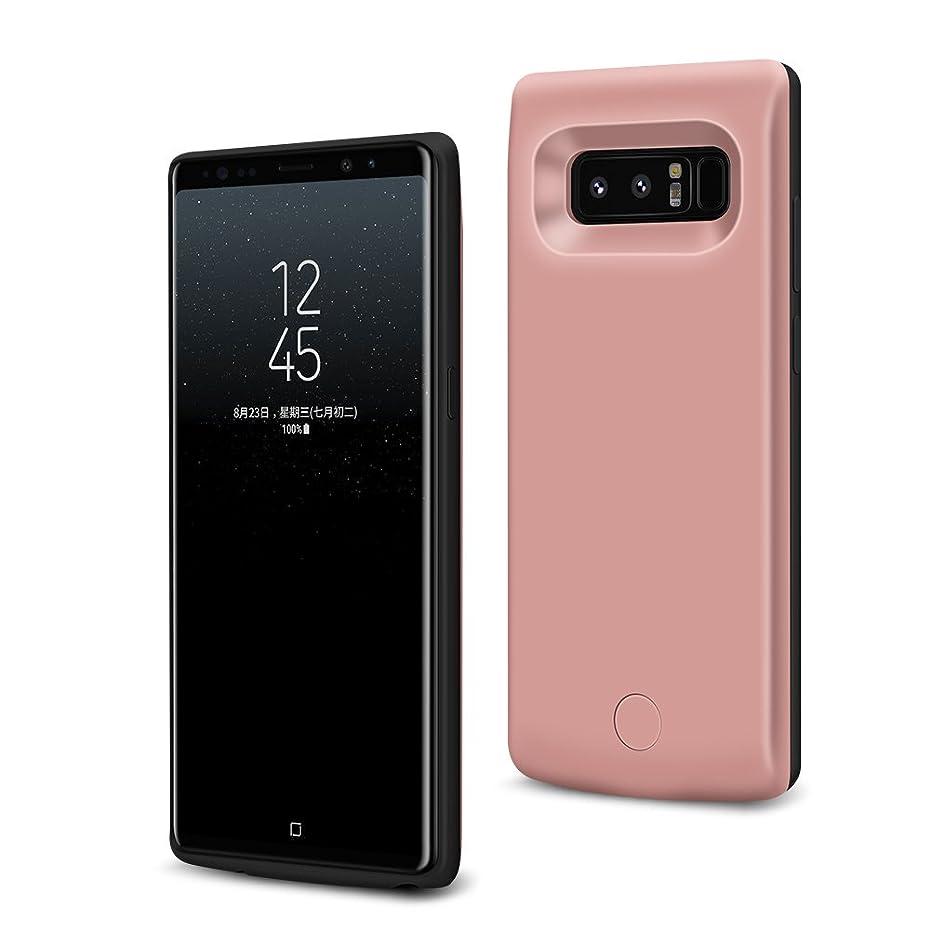 ほかにバンドルチームSamsung Galaxy Note 8 2017 電池ケース, 充電式 外部 電池 ポータブル 電源 充電式 保護の 充電ケース 互換性のある Samsung Galaxy Note 8 2017 (Rose Gold)
