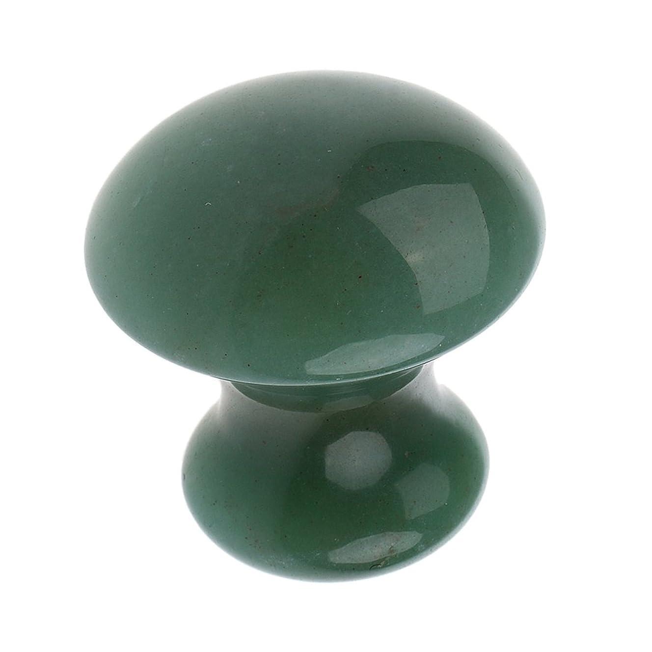 ジェスチャー摂動モナリザBaoblaze マッサージストーン マッシュルーム スパ SPA ストーン スキンケア リラックス 2色選べる - 緑