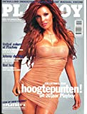 Playboy Netherlands International Magazine Angelica Bridges/ Marilyn Monroe May 2003