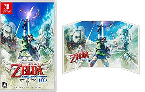 ゼルダの伝説 スカイウォードソード HD -Switch (【Amazon.co.jp限定】オリジナルパノラマ色紙(両開き) 同梱)