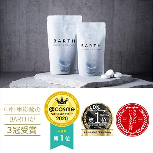 BARTHバース中性重炭酸入浴剤90錠入り(ギフトプレゼント炭酸泉無香料保湿発汗)
