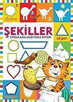 Sekiller
