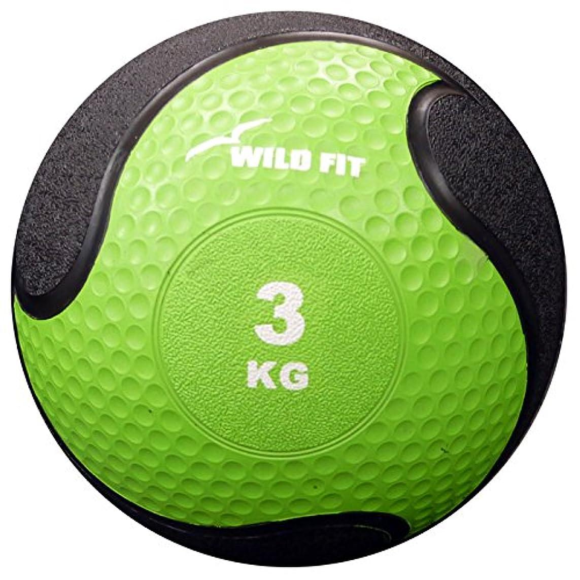 間に合わせ外交差別[WILD FIT ワイルドフィット] メディシンボール 緑 3kg