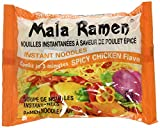 Mala Ramen Instant Noodle - Spicy Chicken Noodles 85G (Case of 24) 2.04 Kg - Cooks in 3 Minutes