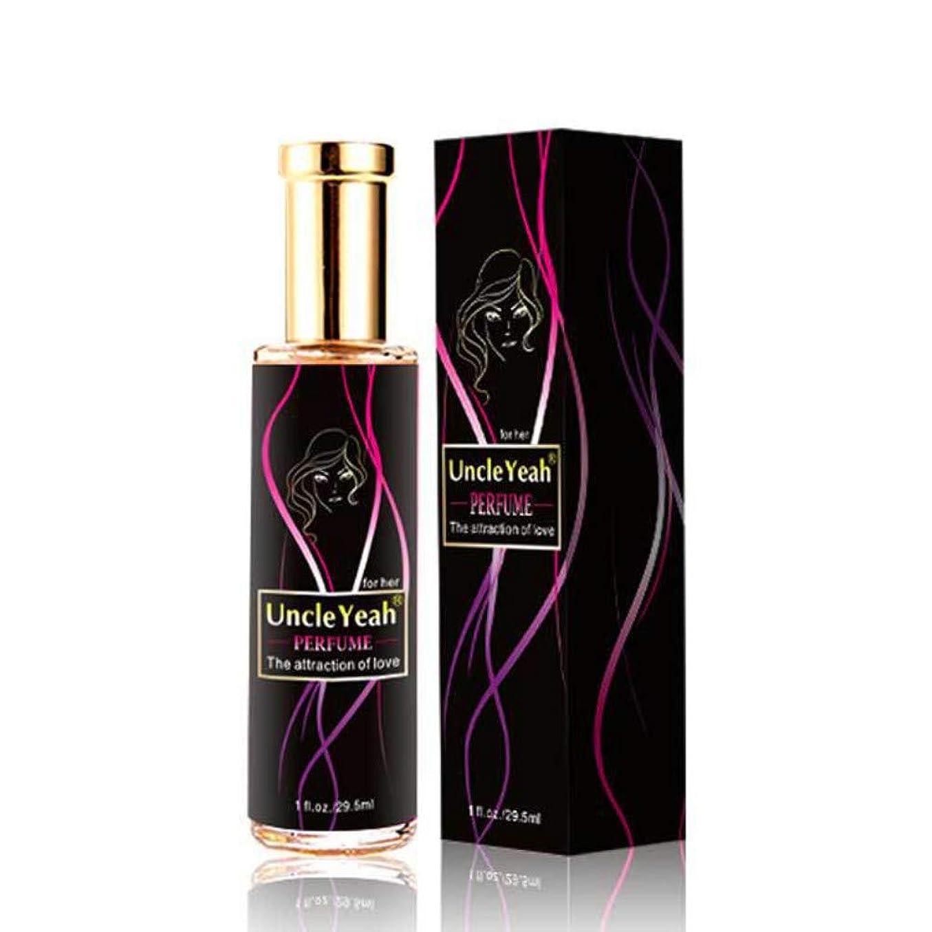 政権フィッティングオズワルドMoresave 女性用フェロモン香水 魅力をアップ 男性にもてる