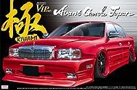 青島文化教材社 1/24 スーパーVIPカーシリーズ No.96 極 アヴァンギャルド ニッサン G50 プレジデント プラモデル