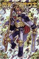 閃光将軍オウキ 神羅万象 第三章 第1弾 [天空の誓い] ホログラムカード III 003