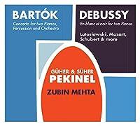 Various: Guher & Suher Pekinel