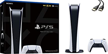 $1199 » PS5 Playstation 5 Digital Edition Console - 4K-TV Gaming, Ultra-High Speed SSD, 120Hz 8K Output, 825GB SSD, Bluetooth 5.0,...